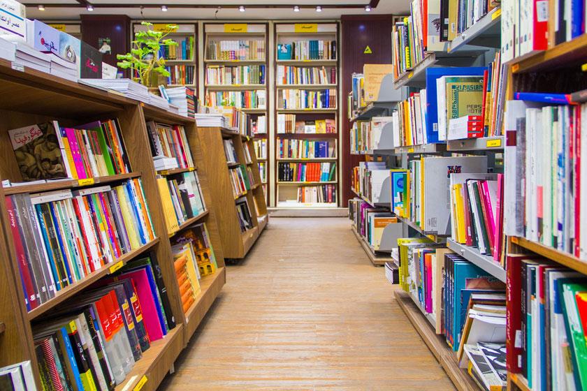 پرفروش ترین کتاب های طرح عیدانه