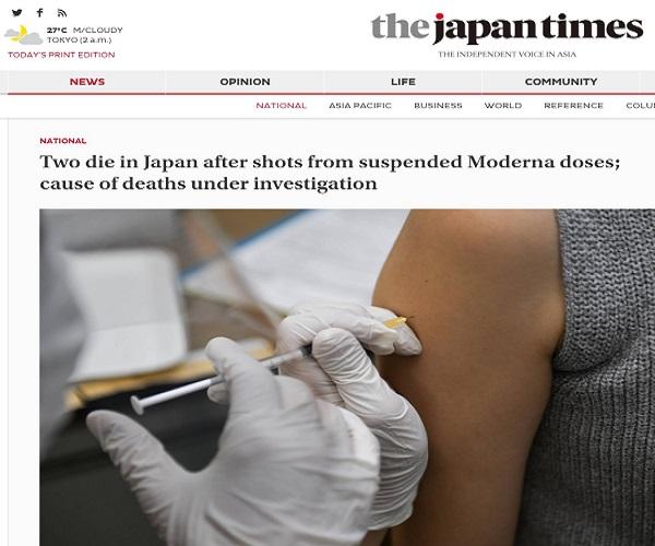 مرگ دو مرد ژاپنی بر اثر تزریق واکسن آمریکایی/ واکسن های فایزر و مادرنا؛ قاتل بیش از ۱۰۰۰ نفر از مردم ژاپن
